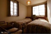 洋室2ベッド