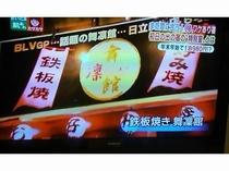 ★TV朝日スーパーJチャンネルで紹介されました