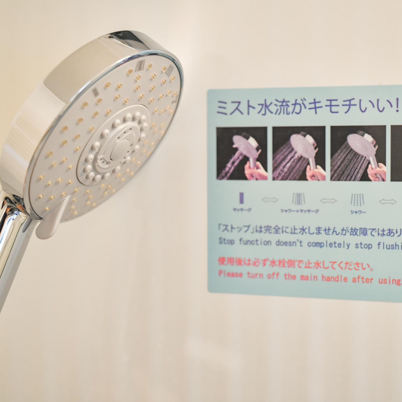 全室:ミスト、マッサージなど水流が選べるシャワーヘッド