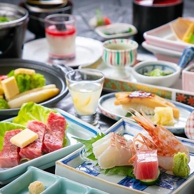 【夏旅セール】【基本会席】料理長が魅せる「季節の美味」