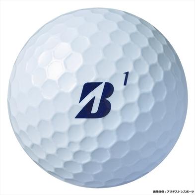 【ゴルフボール特典付き】ナイスショット!プラン◆3名様◆選べるお膳朝食付き