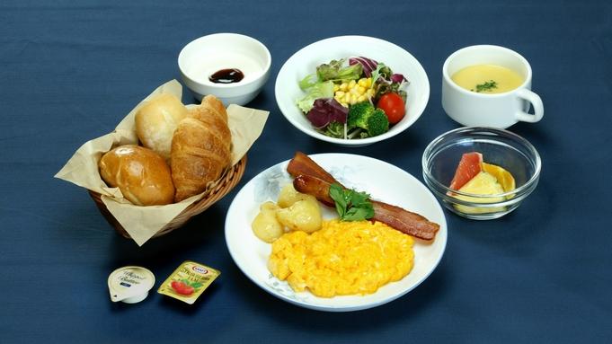 【秋冬旅セール】3名様★朝食付き