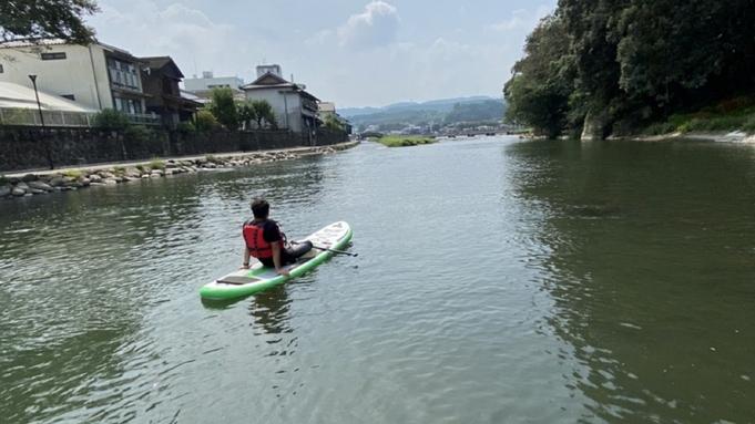 【caffelのアクティビティプラン】みくま川でSUP体験☆ウォータースポーツを楽しもう!朝ごはん付