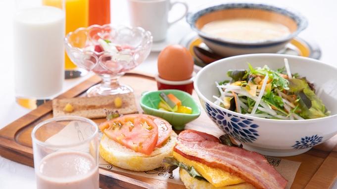 【秋冬旅セール】彩り野菜と厚切りベーコンのイングリッシュマフィンの朝ごはん付プラン♪