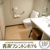 バリアフリールーム:トイレ