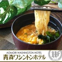 期間限定 朝食イベント:味噌カレーラーメン
