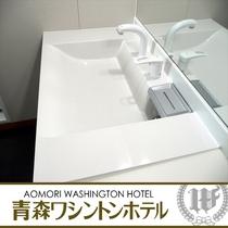 スーペリアツインB:大きい洗面台