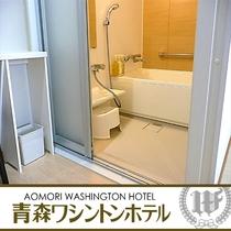 バリアフリールーム:洗い場付バスルーム