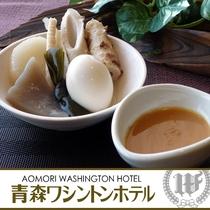 期間限定 朝食イベント:生姜味噌おでん