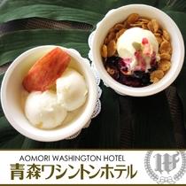 朝食イベント:林檎シャーベット・バニラアイス