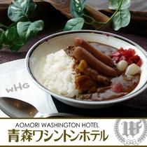 期間限定 朝食イベント:ポークカレー&ウインナートッピング