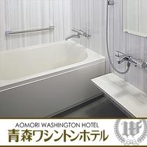 スーペリアツインC:洗い場付のバスルーム