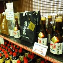 ≪売店・道の駅≫