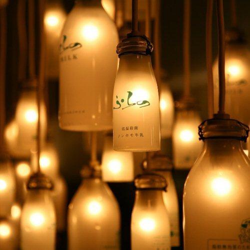 【ふらの牛乳の瓶を使用した照明】