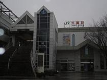 【JR天童駅】天童リッチホテルから天童駅まで約2KM