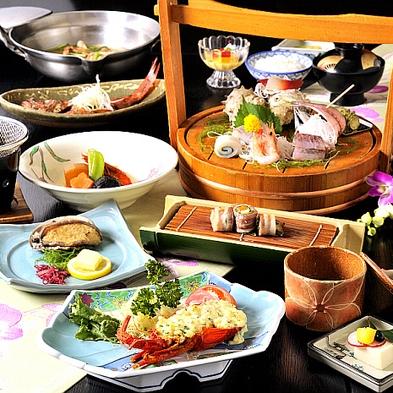 【露天風呂付き客室】アワビ&金目鯛付きプラン♪
