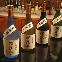 オリジナル地酒 『湯の花亭』
