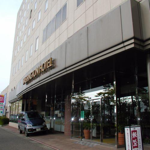 燕三条ワシントンホテル 正面玄関