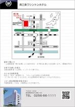ホテルマップの拡大印刷用です。イオン県央
