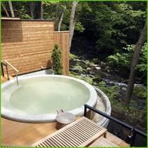 【渓流野天風呂】川の湯まる