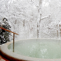 ふわふわ雪見風呂まる