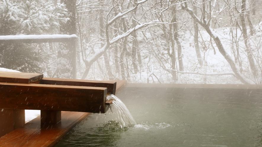 渓流露天風呂 冬の「川の湯 しかく」
