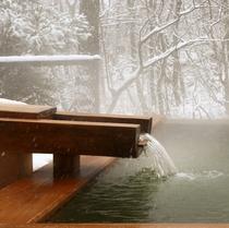 ふわふわ雪見風呂しかく