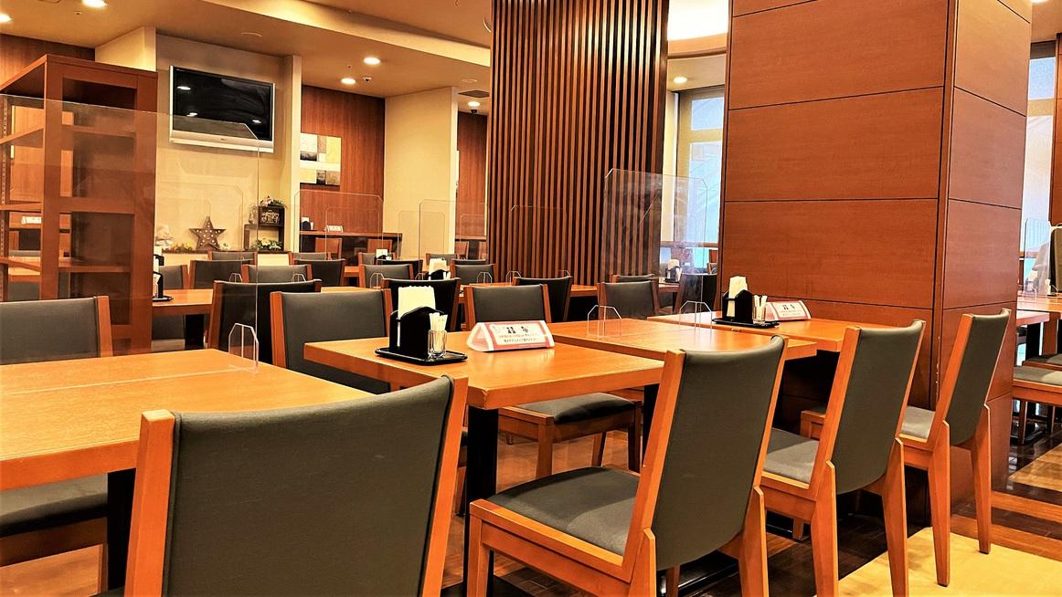 朝食レストラン(平日6:45〜9:00、土曜・日曜・祝日6:45〜9:30まで営業しております)
