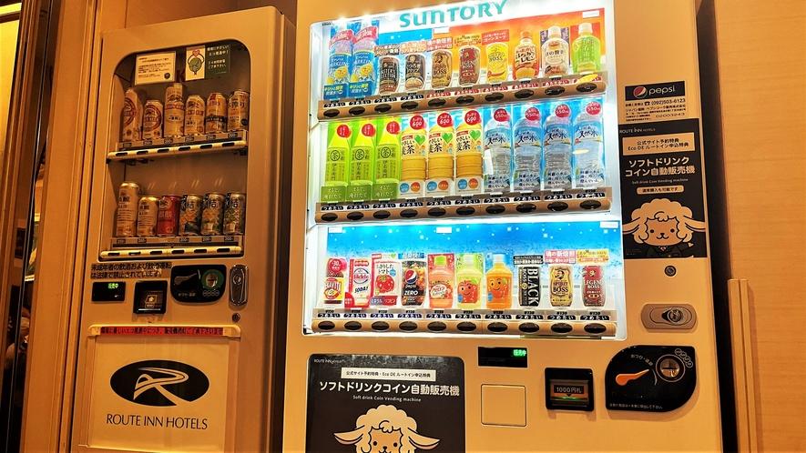 自動販売機(1階・地下1階)