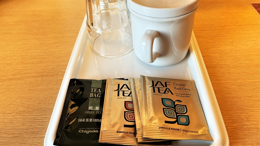 客室アメニティーセット~紅茶・煎茶をご用意しております~