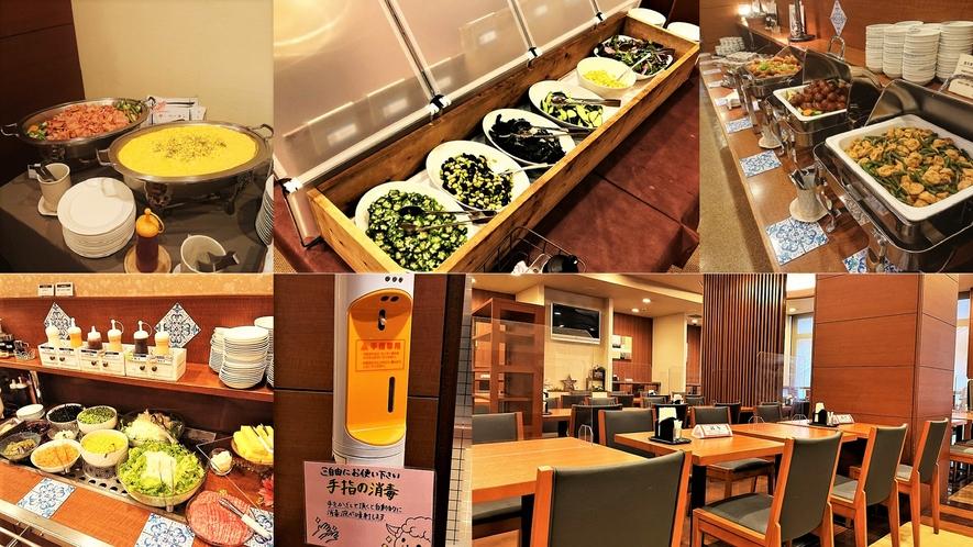 朝食レストラン(平日6:45~9:00、土曜・日曜・祝日6:45~9:30まで営業しております)