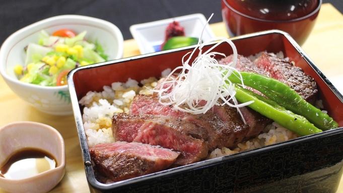 【夕食はお部屋で♪】飛騨牛ステーキ重をお部屋にお届け★1泊2食付プラン