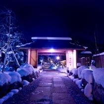 【外観】門(冬)