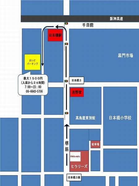 提携駐車場(2)