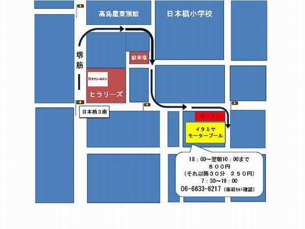 提携駐車場(3)