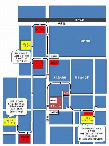 提携駐車場マップ