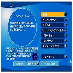 期間限定♪ショートステイ【VOD(ルームシアター)付】1室3,980円〜♪