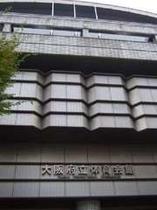 大阪府立体育館へは・・・