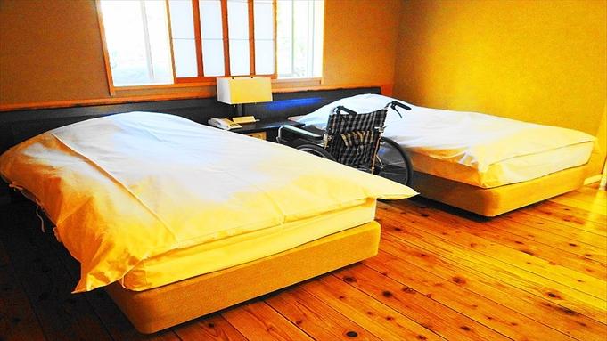 【1日1組限定】ドリンクサービス付 バリアフリー露天風呂付き客室に泊まるプラン♪