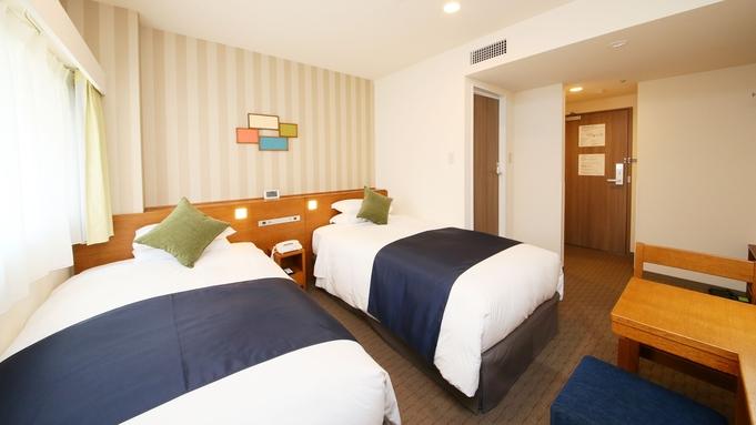 【高層階確約】ホテル時間をワンランクアップ!夜景ビュールームプラン≪素泊り≫12時レイトアウト付き