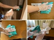 【感染症対策】客室各所、拭き上げ消毒を行なっております。