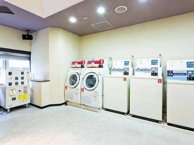 【新館2階コインランドリー】連泊のお客様に嬉しい設備♪(洗濯機300円〜/乾燥機100円〜)