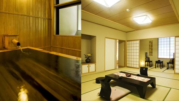■森の棟-萌・霞-■[檜風呂]<和室14+5畳+広縁>