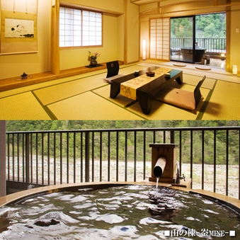 ◆山の棟-藍・崟・碧・曙-◆[露天&内風呂]<和室12畳>