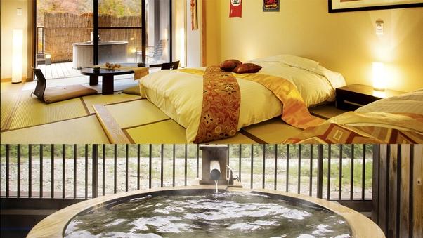 ◆山の棟-茜・銀-◆[露天風呂&温泉内風呂]<和室12畳>