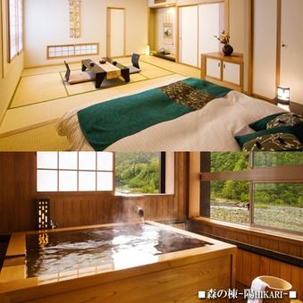 ■森の棟-紅・陽・薫・暁-■[檜風呂]<和洋10+5畳>