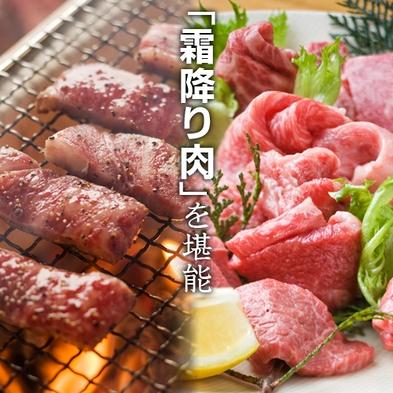 ◆やっぱり人気☆A5飛騨牛三昧premium◆ 極上のお肉!夢の飛騨牛食べ尽くし【ぎふ旅プレミアム】
