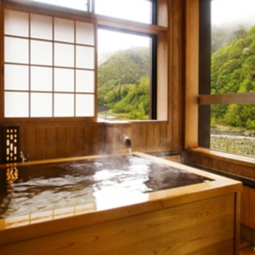 ■森の棟-陽HIKARI-■【露天風呂】