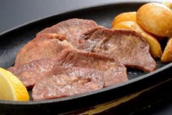 ☆仙台名物「牛タン定食」の夕食付きプラン