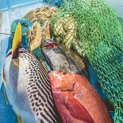 『釣り人応援』お客様の鮮魚をホテルで食べれる!!お弁当付きプラン【朝食付】